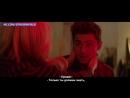 """Удаленная сцена """"You Are So Vascular"""" из фильма """"Соседи. На тропе войны 2"""" - РУССКИЕ СУБТИТРЫ"""