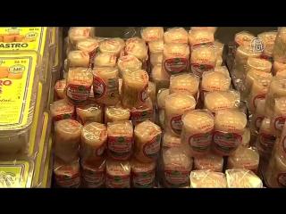 В Чехии хитом стало мороженое со вкусом специфического сыра (новости)