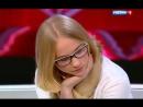 Ирина Сычёва. Разоблачение износилования. Посвящение в институте Мади.