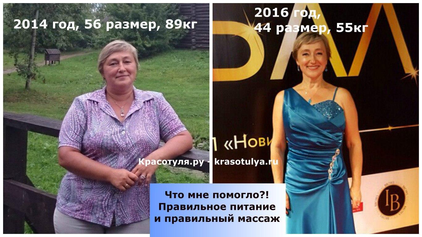 результаты массажа фото до и после, эффект антицеллюлитного массажа,