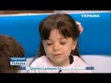 Девочка инвалид зачитала стихотворение (Украинское)!