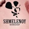 Изделия из кожи. Shmelenoy workshop. Шмеленная.