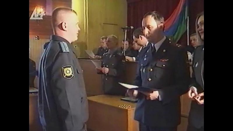СПбУ МВД РФ выпуск 2002