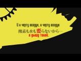 Harmony_Team_-_Len_Virgin_Suicides_rus