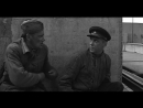 Весна на Одере (1967). Бой между немецкими и советскими солдатами у шлюза на Одере