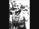 Joachim Peiper Dj Иоахим Йохен Пайпер лучший офицер вермахта
