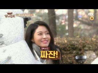 Seolhyun (AOA) @ JTBC Lets Eat Dinner Together