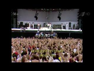 Фредди Меркьюри. Великий притворщик (2012) HDTVRip 1080p