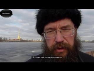 Герман Стерлигов - Об органах из трупов , вампирах и псевдо педофилии ...