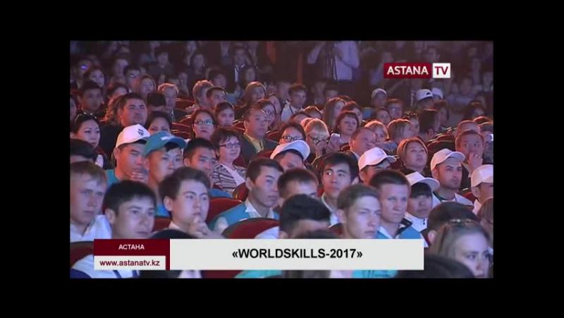 Астанада «Worldskills Kazakhstan 2017» байқауының жеңімпаздары анықталды