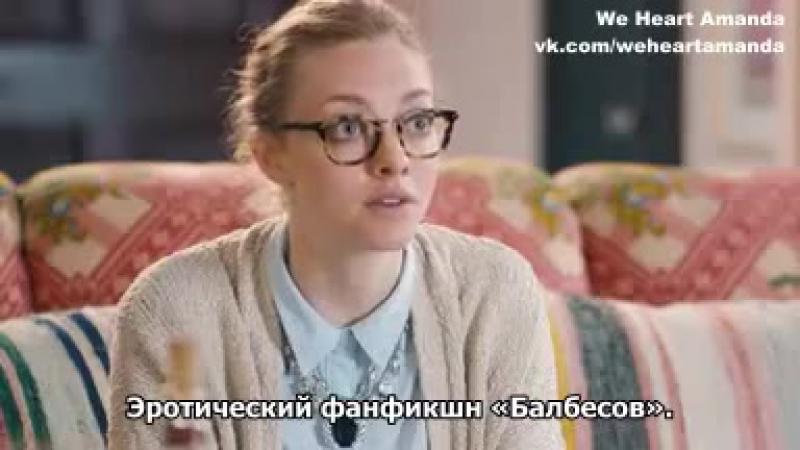 Аманда о книге Слоун Кросли «The Clasp» [Rus Sub]