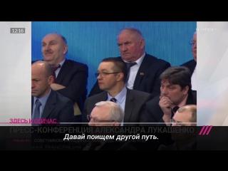 Лукашенко разошелся