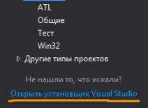 Нет Windows forms в Visual Studio, можно установить? — Toster ru