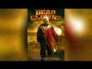 Мёртвые клоуны 2004 Dead Clowns