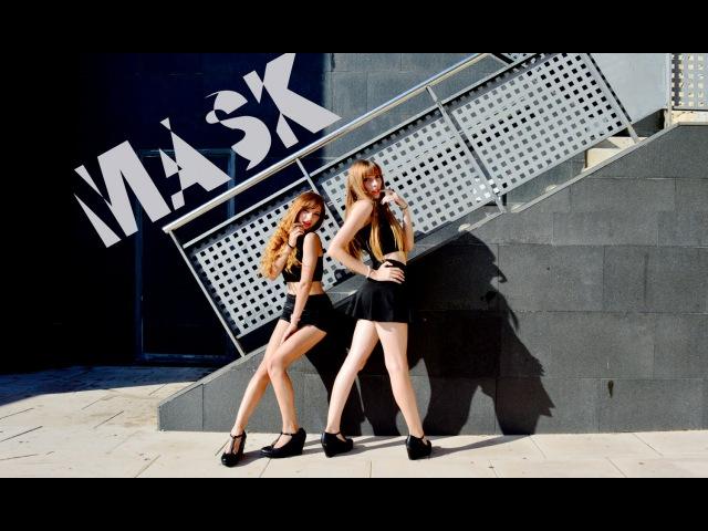 Stellar - Mask (마스크) ♥ dance cover