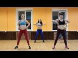 Funky-Fish Dance Studio тренировка TWERK
