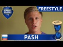 Pash from Russia - Freestyle - Beatbox Battle TV