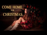 Please Come Home For Christmas - cover by Sershen &amp Zaritskaya