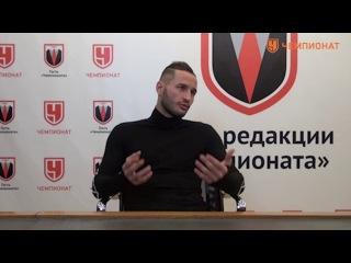 Кудряшов назвал трех лучших игроков «Ростова»