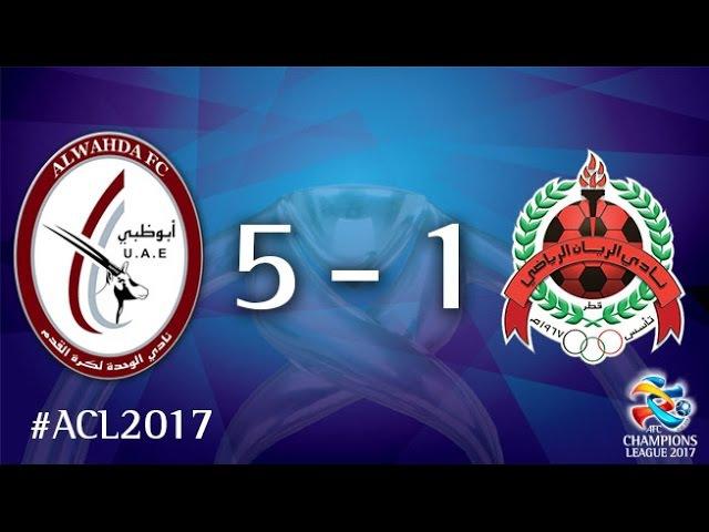 Al Wahda vs Al Rayyan SC (AFC Champions League 2017 : Group Stage)
