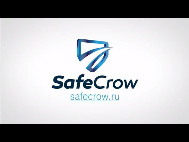 Защищенная сделка с SafeCrow!