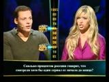 Наталья Рудова и Артём Артемьев в Магии 10