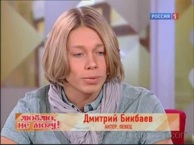 Люблю не могу Россия 1 от 21 09 2012