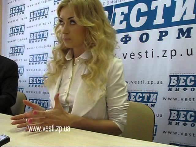 Вести-Информ: Певица Наталья Валевская в Запорожье