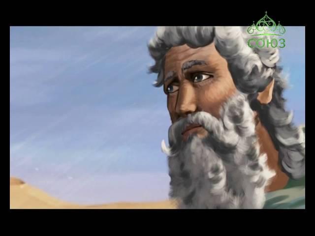 Духовные притчи. «Странный голод в пустыне». 11 сентября 2016г