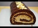 Шоколадный РУЛЕТ с Шоколадным ЗАВАРНЫМ КРЕМОМ Безумно Вкусный! Sponge roll