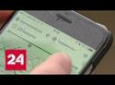 Мобильный навигатор по метро: