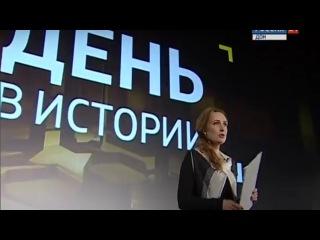 Киновечер, посвященный 74-й годовщине освобождения Ростова от немецкой оккупации