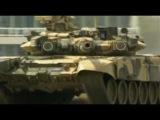 Американцы о российском танке Т 90