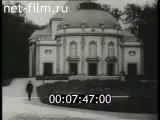 Немецкая хроника начала XX века  (1910 - 1919)   Раритетные кинокадры
