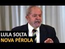 Pasmem! Lula afirma que Regime Militar foi à melhor época do Brasil