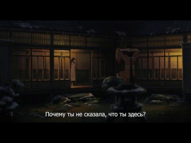Naruto Movie/Наруто Фильм 10: The Last/Последний [русские субтитры]