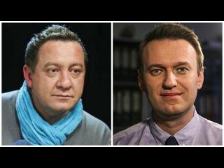 Об убийстве Вороненкова и о предстоящих митингах в Москве Айдер Муждабаев и Алексей Навальный Эхо Москвы 23 марта 2017