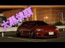 Daikoku Futo Real Jdm car meet in japan