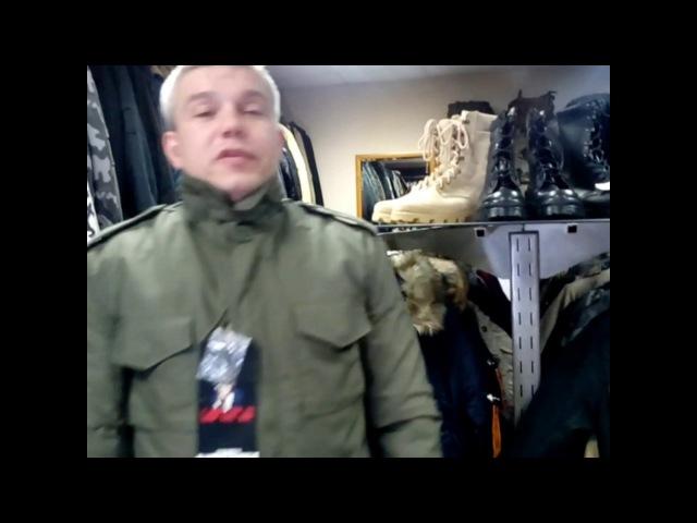 Куртка м65 с подстежкой