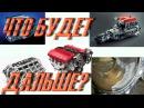 Современные Моторы Хендай Солярис ОДНОРАЗОВЫЕ Что будет если ЭТОГО не знать
