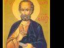 Тело Христово абхазский и русский язык