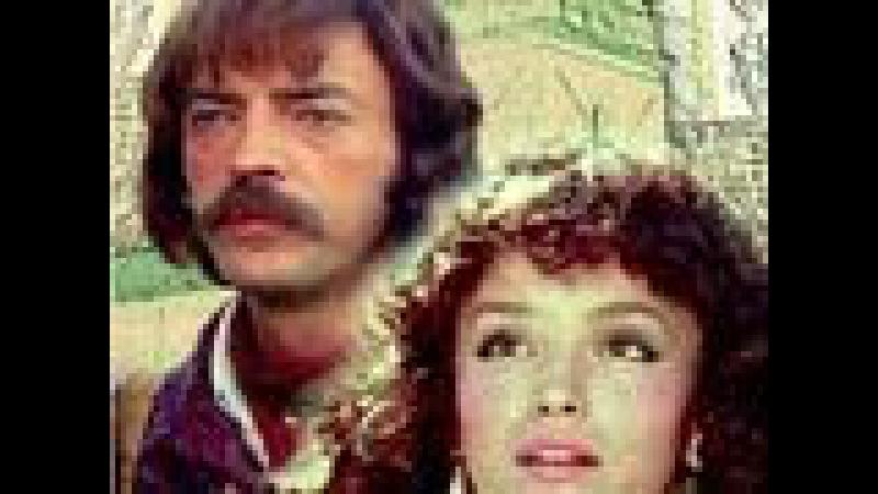 Дон Сезар де Базан 1 серия