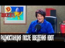 Проблемы украинского языка: радиостанция после введения квот — Дизель Шоу — выпуск 26, 17.03.17