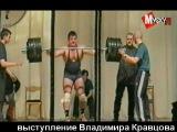 Владимир Кравцов выступление в пауэрлифтинге Раритет