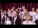 Детский хор Мать Слова Рихард Круспе Музыка Тилль Линдеман