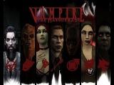 Vampire The Masquerade Bloodlines.Стрим 07.01.2017| 12 часть(финал)