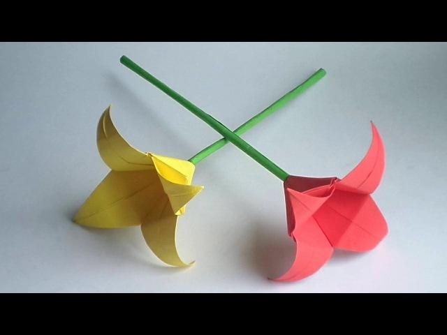 оригами цветок лилия как сделать из бумаги цветы origami flower origami paper flower