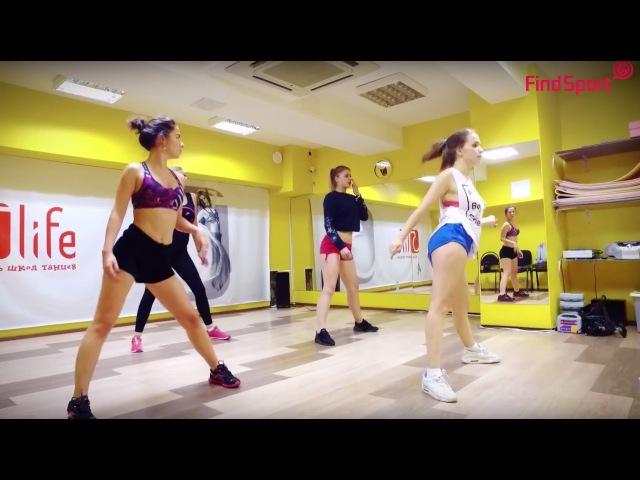 Школа танцев 5life. Танцы на Белорусской для взрослых и детей.