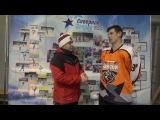 Евгений Матвеев о матче Саломон 16 Ледовая дружина. 6.01.17