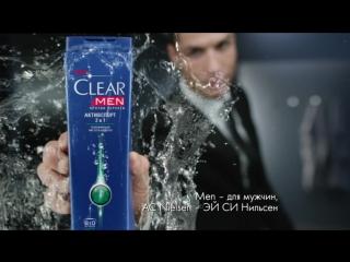 CLEAR – №1 ШАМПУНЬ ДЛЯ МУЖЧИН ПРОТИВ ПЕРХОТИ в РОССИИ!